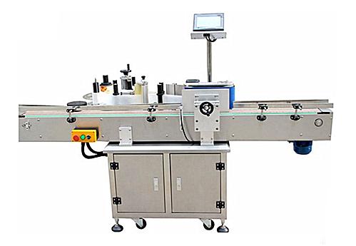 Exsede labelling machine